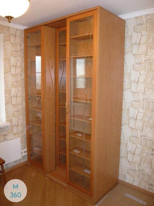 Книжный шкаф Симба Арт 004010084