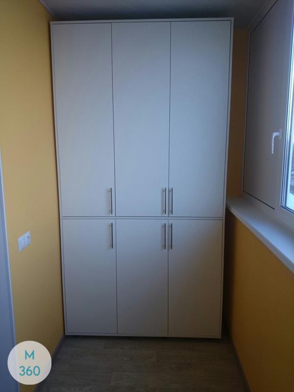 Балконный шкаф Мутарази Арт 004747031
