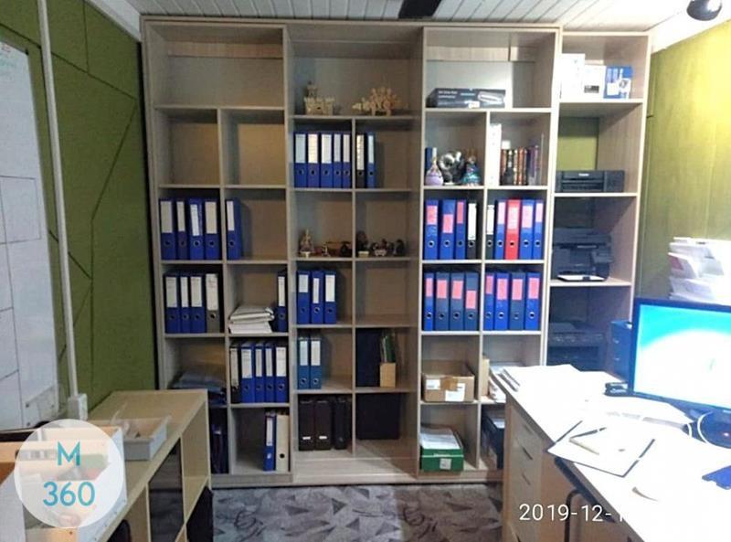 Книжный шкаф Балар Арт 004878475