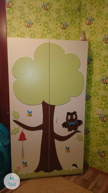Детская мебель Астрахань Арт 007504143