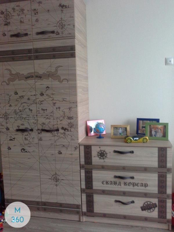 Детский книжный шкаф Мапуту Арт 008804074