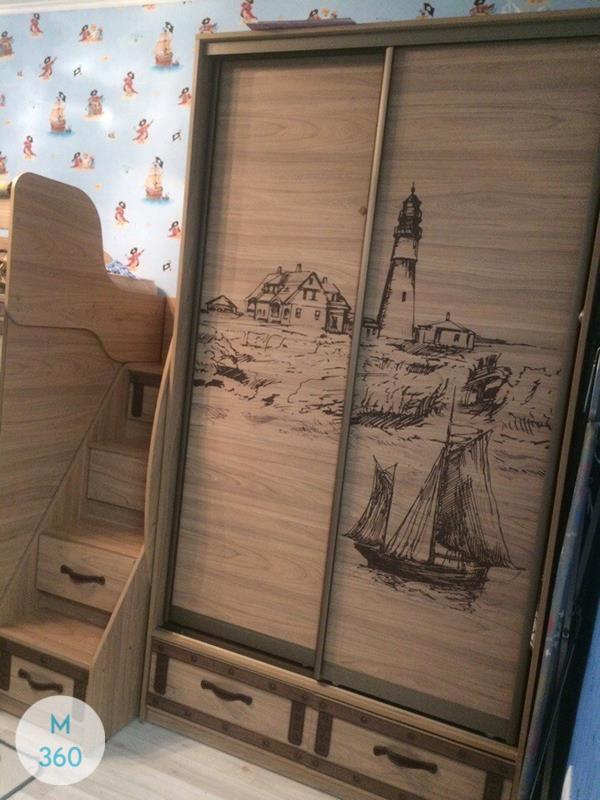 Детская мебель Ватикан Арт 009151587